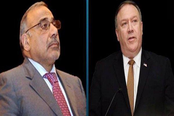 گفتگوی تلفنی عبدالمهدی و پمپئو درباره تحولات عراق