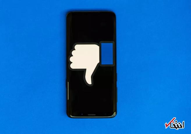باگ جدید فیس بوک دوربین کاربران را روشن می نماید