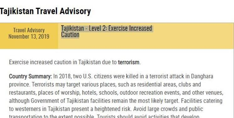 هشدار وزارت خارجه آمریکا به اتباع این کشور در تاجیکستان