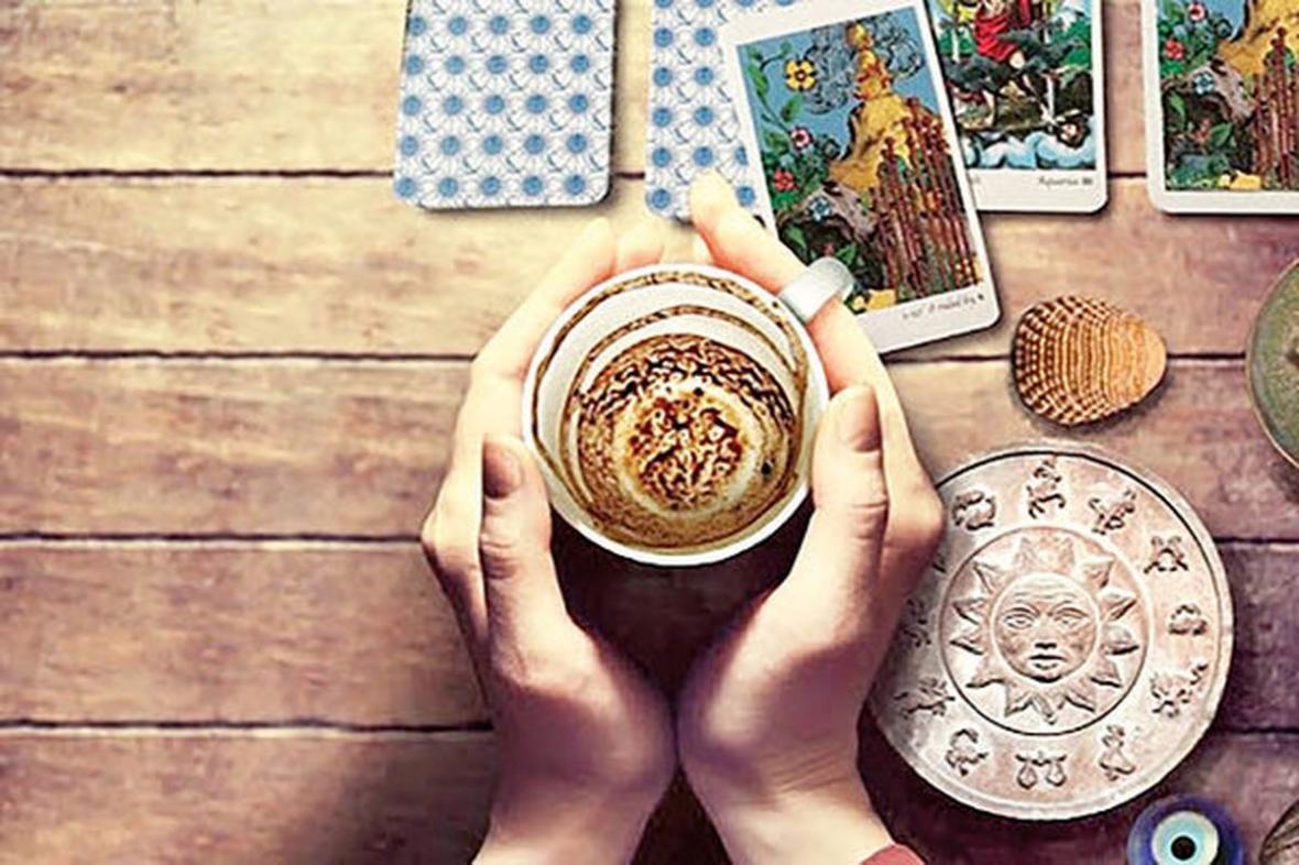 یافتن سهام پرسود با فال قهوه