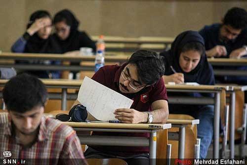 مهلت تغییر رشته دانشجویان کارشناسی دانشگاه کردستان اعلام شد