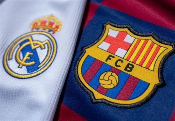 مقایسه قدرت اقتصادی باشگاه های رئال مادرید و بارسلونا برای پرداخت حقوق، کاتالان ها در قهقرا!